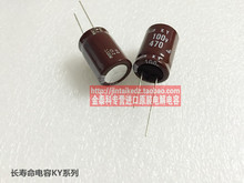 30 ШТ. NIPPON 100V470UF 18X25 электролитический конденсатор КЕНТУККИ долгую жизнь конденсатор браун 105 градусов бесплатная доставка