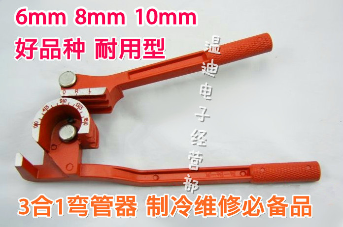 цена на 3 in 1 manual aluminum pipe plumbing trap device copper pipe plumbing trap device ct368 ct369