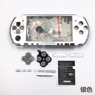 Full-Housing-Shell-Cover-Case-For-PSP-3000-PSP3000-Game-Console-With-LOGO (5)