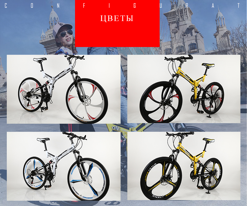 HTB1ofF8pTXYBeNkHFrdq6AiuVXaY 26 inches 21 Speed Folding Bicycle Male / Female / Student Mountain Bike Double Disc Brake Full Shockingproof Frame Brakes