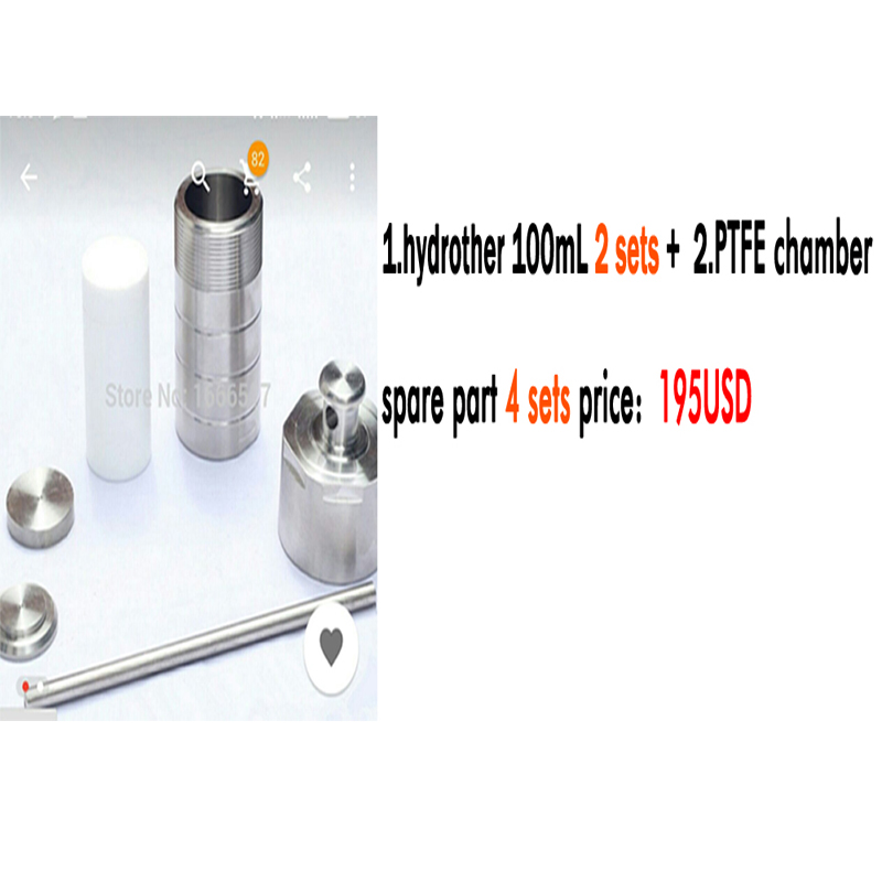 hydrother 100mL 2 sets+PTFE chamber spare part 4 sets+CDF-1L 1set+small cutter 2 pcs+big cutter 1pc+hydrothermal 250mL 1 sethydrother 100mL 2 sets+PTFE chamber spare part 4 sets+CDF-1L 1set+small cutter 2 pcs+big cutter 1pc+hydrothermal 250mL 1 set