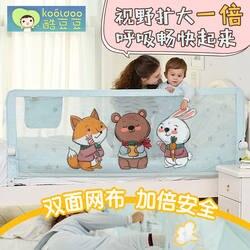 Двухсторонняя сетка ограждение для кровати baby child shatter-resistant кровать с загородкой 1,8-2 м baby shatter-resistant guardrail