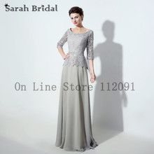 Elegant Gray Chiffon A-Line Evening Dresses With Half Lace Sleeves 2017 New Arrival Prom Gowns For Mother of Bride Party SD338