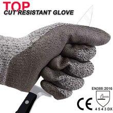 NMSafety, устойчивая к порезу, рабочие перчатки, стекловолоконная перчатка для мясника, Защитная перчатка hppe