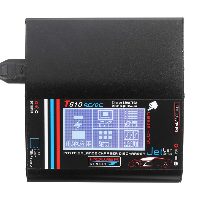 PG T610AC 120W 10A AC Battery Charger Discharger Touch Screen 4.35-4.40V LiHV VS ISDT D2 T8 Charsoon Balance Charger For RC Toys активный сабвуфер t a tcd 610 w cherry