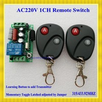 220v 1ch Rf Wireless Remote Switch Wireless Light Lamp LED Switch 1 Receiver 2 Transmitter 315