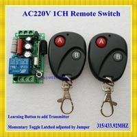 220v 1ch Rf Wireless Remote Switch Wireless Light Lamp LED Switch 1 Receiver 2 Transmitter 315