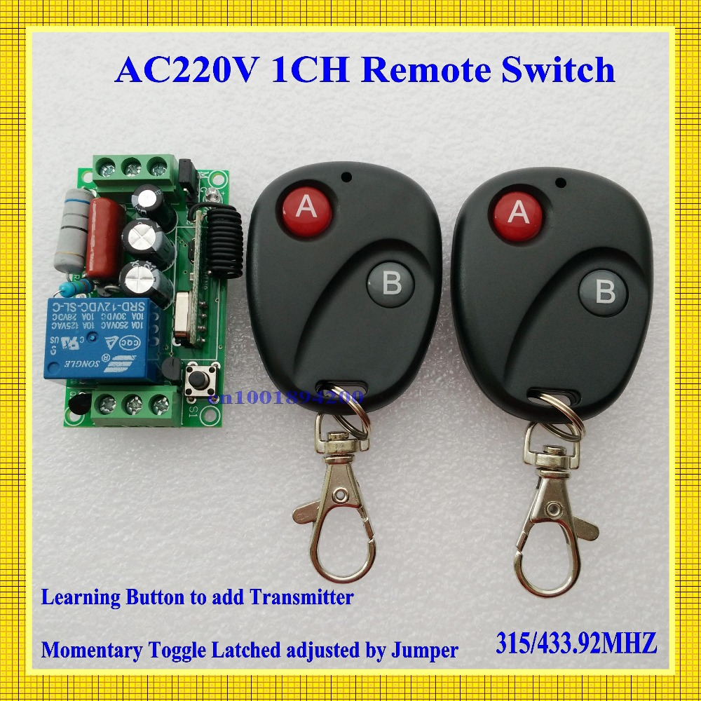 220v 1ch rf wireless remote switch wireless light Lamp LED switch 1 Receiver 2 Transmitter 315/433 Remote ON OFF Controller ac 220v 30a 1ch rf wireless remote control switch set 1 receiver 4 transmitter on off fixed code for light lamp sku 5332