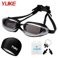 YUKE HD Profissional óculos de Natação Anti-Nevoeiro óculos de proteção UV  Ajustável das mulheres dos homens de silicone À Prova. a23a289d70