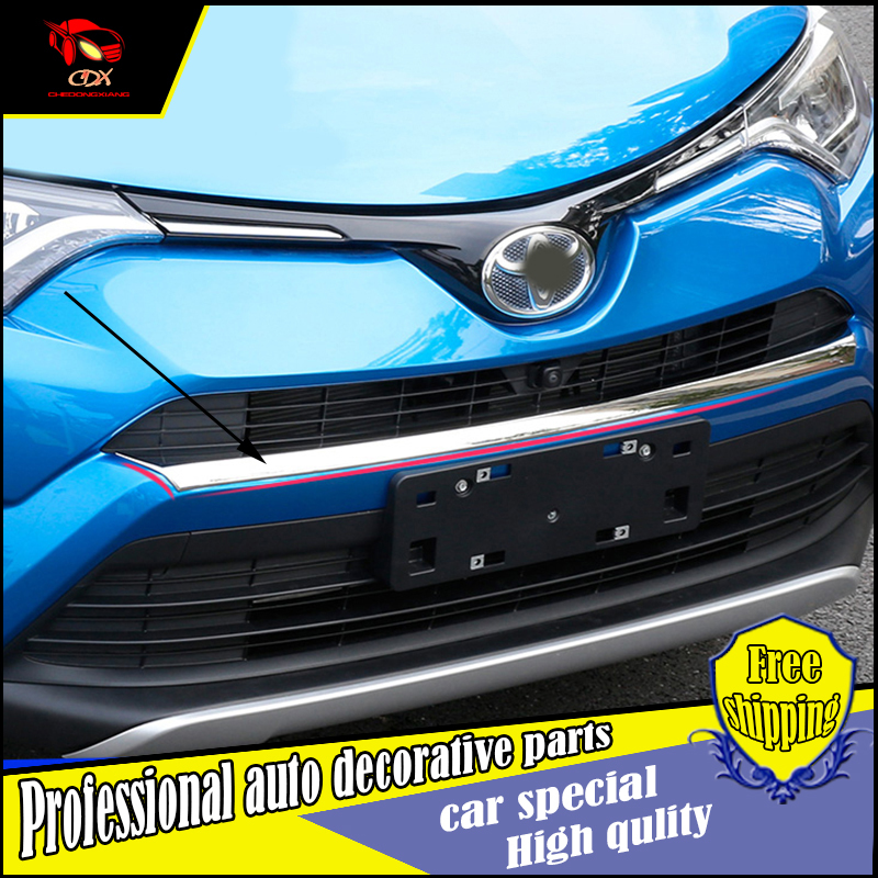 Car Styling stainless steel Trim under front bumper Cover trim For Toyota RAV4 2016 Car under bumper cover trim Decoration