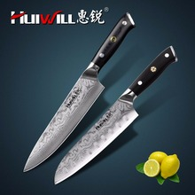 Super quality 2pcs Japanese VG10 Damascus steel chef kitchen knife set Santoku Knife Slicing knives with Mosaic Rivet