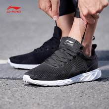 Li-Ning hombres futuro corredor corriendo zapatos transpirables luz peso  forro para deporte Zapatos de ff27c527f8f9b