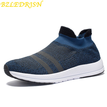 2019 quality men sneakers Breathable running shoes the newest Sport Shoes Outdoor Super Light Running sock Shoe trail