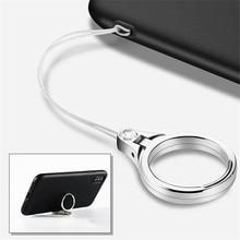 Универсальный металлический ремешок для ключей, ремни для телефонов iPhone 7 Plus 8 6 S, брелок, ремни, держатель для мобильного телефона, подставка, аксессуары