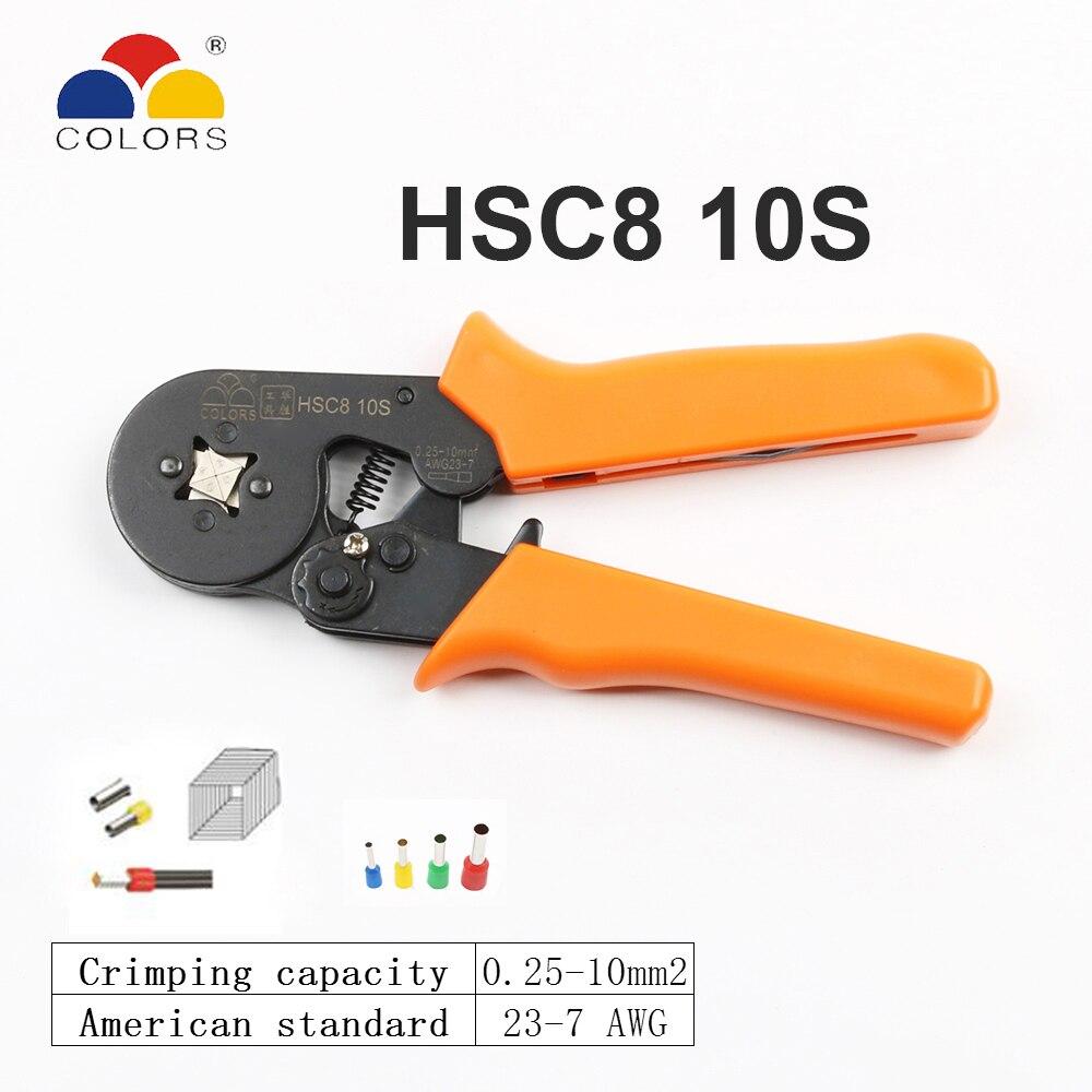 HSC8 10S