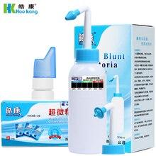 2018 New Arrival Cn Herb 400ml Nasal Irrigation Device Adult Children Irrigator Rhinitis Yoga The Neti Pot Salt Containing