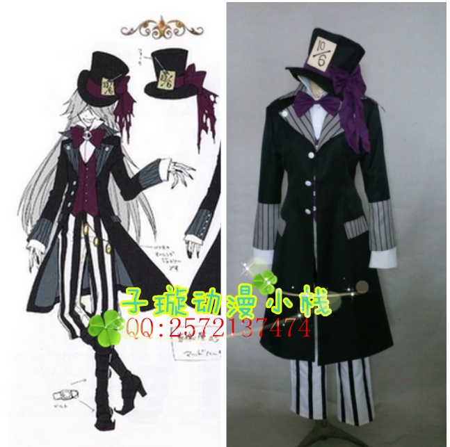 Black Butler Undertaker Cosplay Costume Packing Included Overcoat