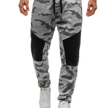 2019 New Stretch Sweatpants Men Camo Jogger Pants Men's Trousers Camouflage Jogg