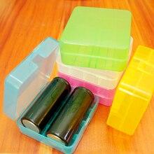 1pcs/lot 26650 battery storage box 2 section finishing waterproof