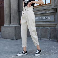 Black High Waist Cargo Pants Women Pockets Patchwork Loose S