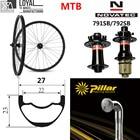 Carbon fiber 29er MTB wheels for XC AM 27mm Width 23mm depth Mountain bicycle wheelset with NOVATEC D791/D792 Hub