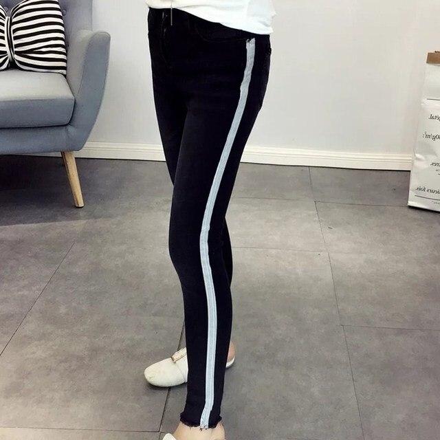 0e5aa8333b1 2017 Fashion Women Contrast Side Stripe Ankle Length Skinny Denim Pencil  Pants Mid Waist Black Cool And Refreshing Ladies Jeans