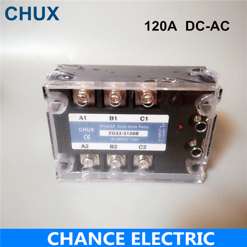 free shipping 120A Three Phases 220v voltage Solid State Relay SSR DC control AC (ZG33 120DA)