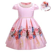 Pettigirl 2020 새 꽃 소녀 드레스 구슬 칼라 핑크 소녀 파티 드레스 웨딩 부티크 아이 옷 모자를 쓰고 있죠