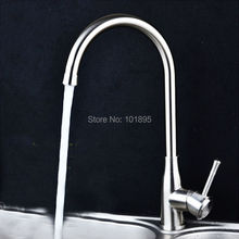 L16735 Роскошные 304 нержавеющая сталь Материал Кухня Раковина Нажмите
