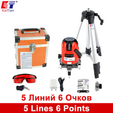 Kaitian Laser Level 5 Lines 6 Points with Battery Tripod 360 Rotary Tilt Slash Function Outdoor Vertical Horizontal cross Lasers