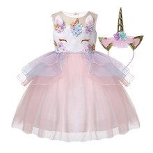 2 шт детское кружевное бальное платье с единорогом и повязкой