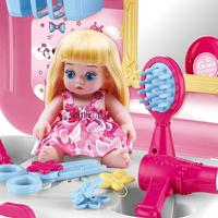 Kids Simulation Toy Set Baby Dresser Cosmetic Dress Up Girl House Makeup Toy Play House Toys