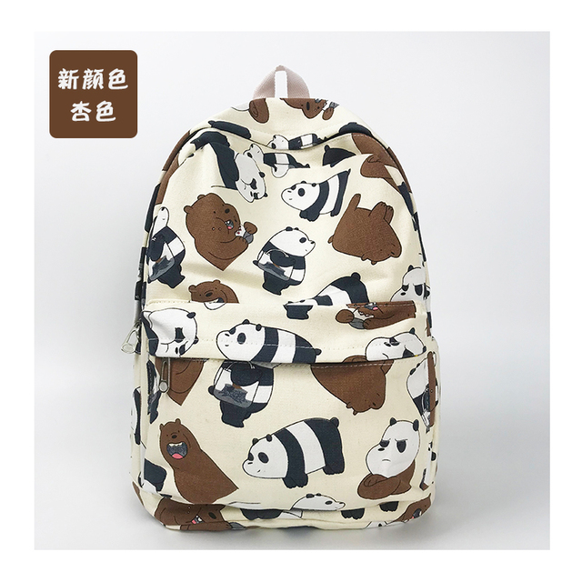Рюкзак Панда и бурый медведь