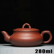 [Bouns 3 Cups] New Teapot Yixing Zisha Teapots Ceramic 280ml Chinese Purple Clay Pot Handmade Kung Fu Set Porcelain Kettle Sets