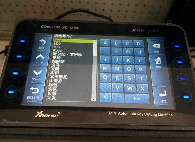 iKeycutter CONDOR XC-MINI-1