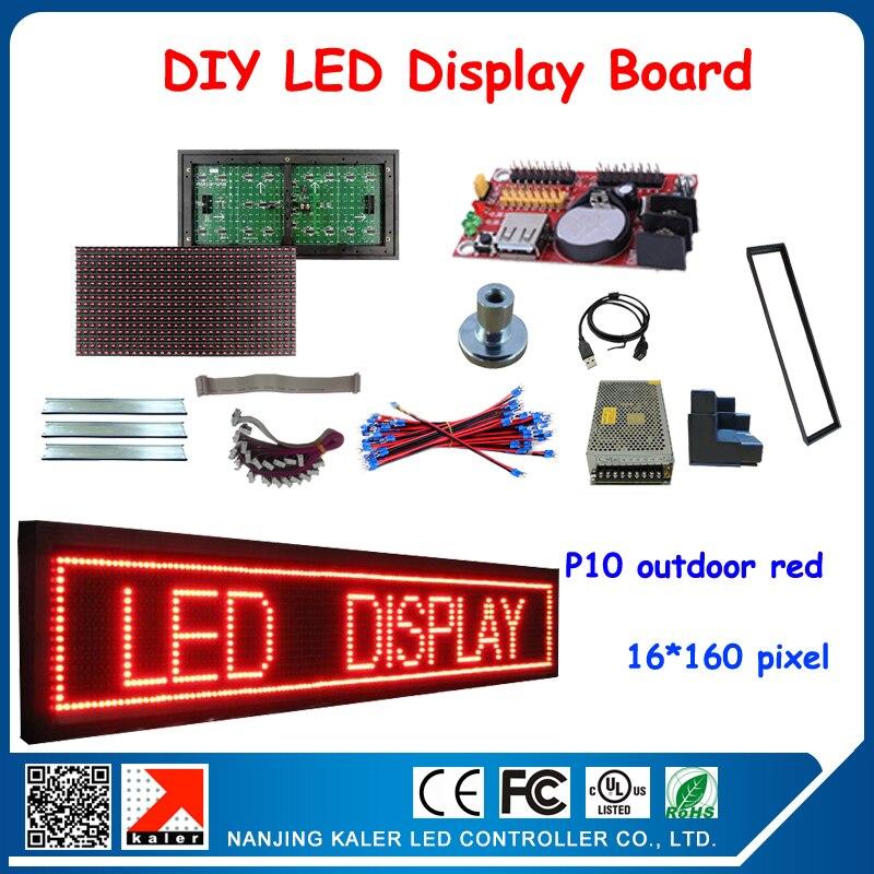 Les Kits de bricolage d'écran de affichage led extérieur rouge d'immersion de P10 ont mené des modules, cadre, aimants, carte de contrôle, câble de données, câble d'usb et alimentation etc.