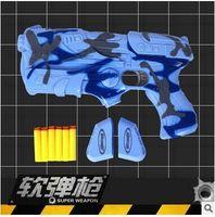 Children Toy Guns Capable Of Firing Soft Bullet Imitation Gun Safety Soft Bullet Gun Battle Toy
