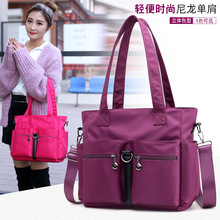 Women Bag Autumn and Winter New Fashion Leisure Korean Single Shoulder Bag Waterproof Nylon Cloth Hand-held Slant Crossing benviched 2018 autumn winter single shoulder bag slash embroidered plum blossom literatur nylon red bag original bucket bag c145