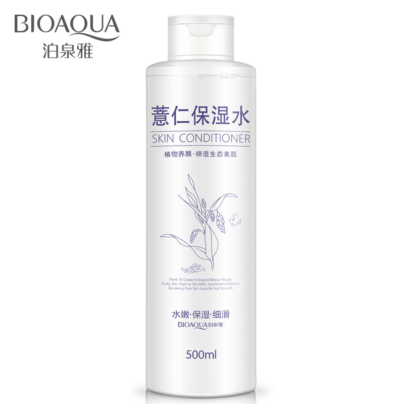 BIOAQUA This miracle of Barley glowing essence of acne moisturizing lotions gifts pure beauty tonic cosmetics serum miracle 500g spot blotch of barley