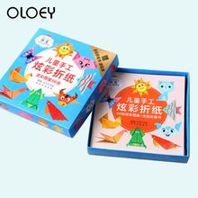 96pcs DIY 3D Origami Paper Children's Toy Flower Animal Art Handcraft Paper Book Paper-cut Learning Toy Stacked Paper Kids Gift(China)