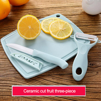 Kitchen knife ceramic knife three-piece set outdoor ceramic knife set multi-function cutting board fruit knife set