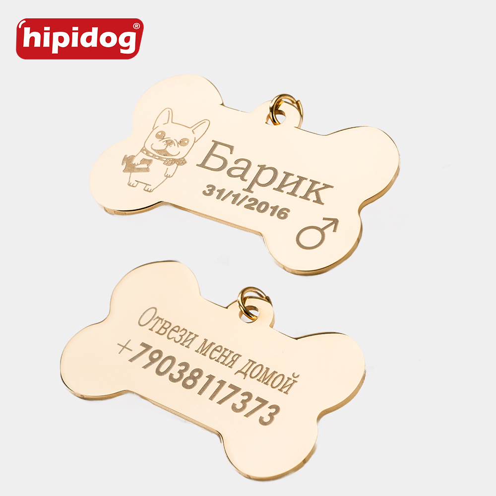 2 pcs/lot Stainless Steel Pet ID Tag Bone Shape Double Sides Custom Engraved Dog Cat Pet Name Phone Number ID Tag Personalized