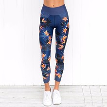 High Waist Yoga Pants Women's Fitness Sport Leggings Stripe Printing Elastic Gym Workout Tights S-XL Running Trousers Plus Size