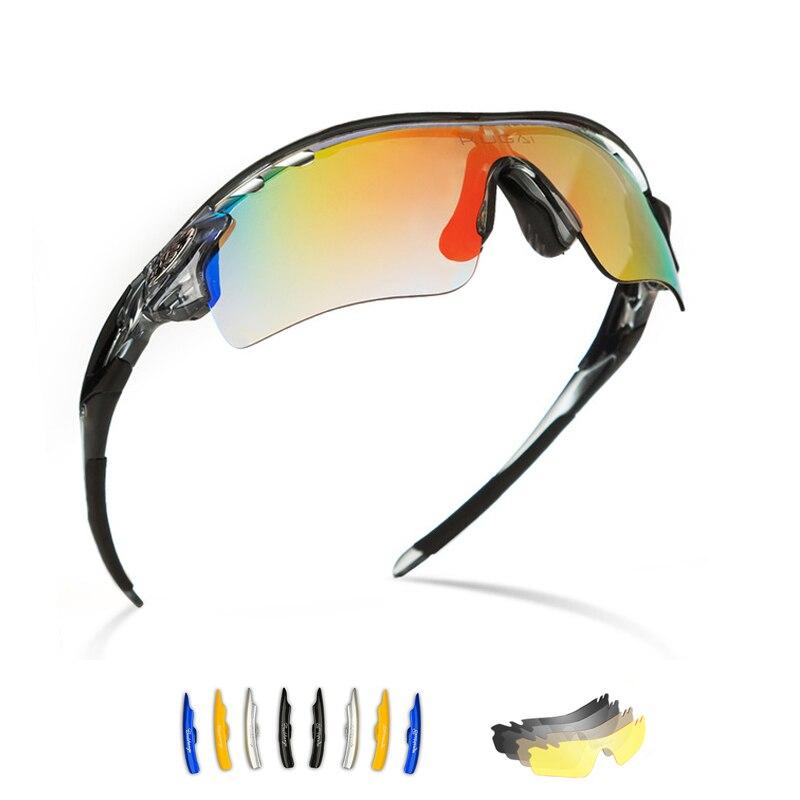 Coolchange 5 Lens Cycling Glasses 5 Color Removable Frame ...