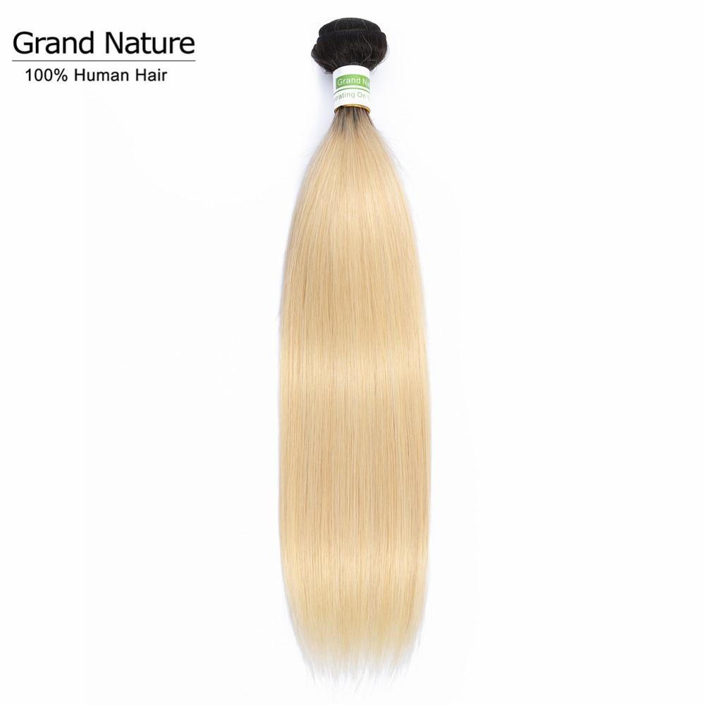 1b/613 Honey Blonde omber Peruvian Straight Hair 1 Bundles Remy Hair Weaving Human Hair Bundles 8-28inch can buy 3or 4pcs