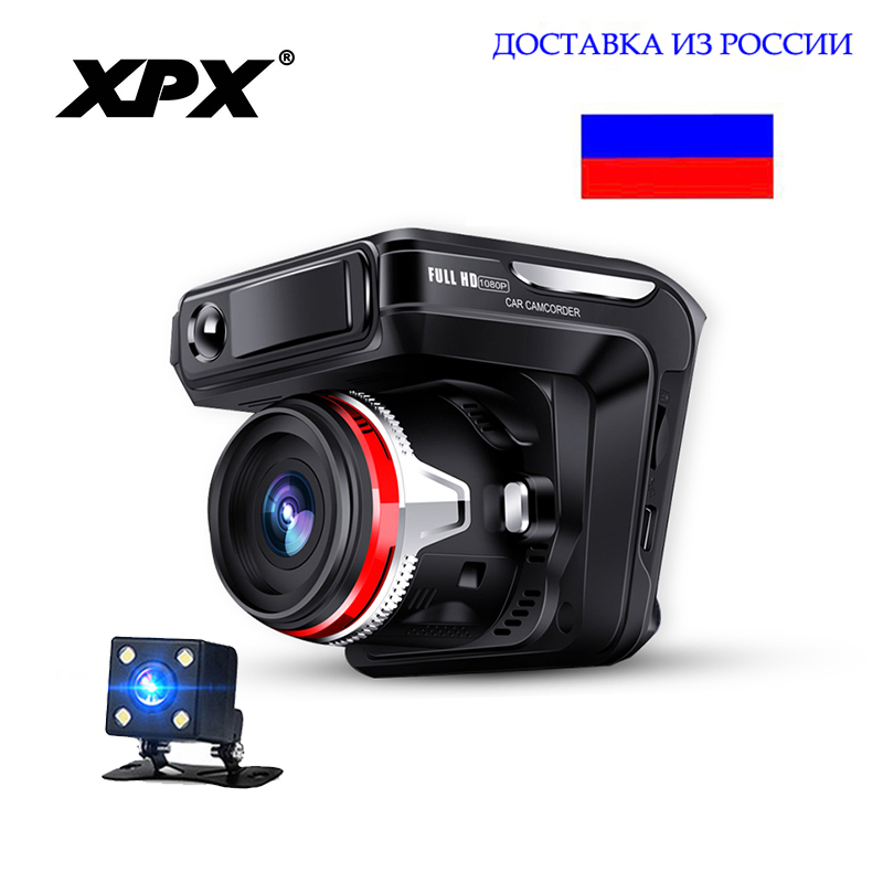 XPX G565-STR DVR 3 in 1 Dash cam Rear View Camera Radar detector GPS Full HD G-sensor Cycle record Car camera Car DVR