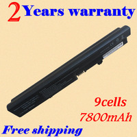 JIGU Laptop battery for HP 6520 DU06 511 515 KU530AA 510516 540 541 for HP for compaq Business Notebook 6520S 6531s 6530s 6535S