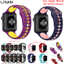 LPWHH Silicone Strap For Watches Double Color Black Blue Red Hole Sports Band Apple Watch 44mm 38mm Watchband Bands
