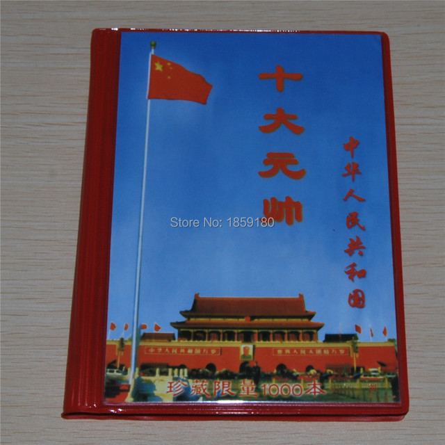China Souvenir Versilbert Münzen Album Der China Zehn Generalissimos