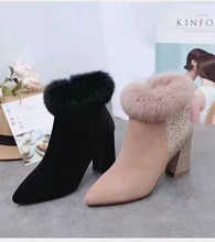women rabbit fur boots point toe ankle for 6 cm chunky Heel bling sequins decor shiny short